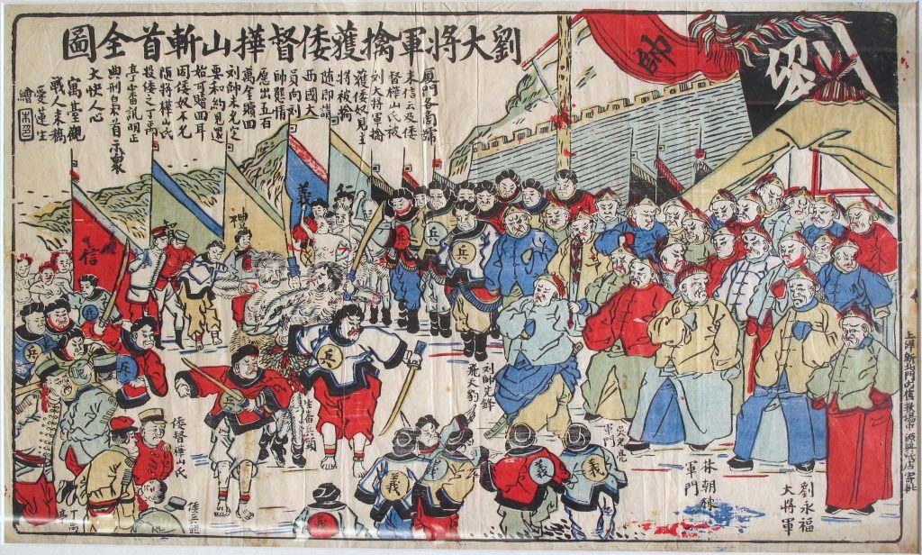5 significant events during japanese period Tokugawa period, also called edo period, (1603-1867), the final period of traditional japan, a time of internal peace, political stability, and economic growth under the shogunate (military dictatorship) founded by tokugawa ieyasu.