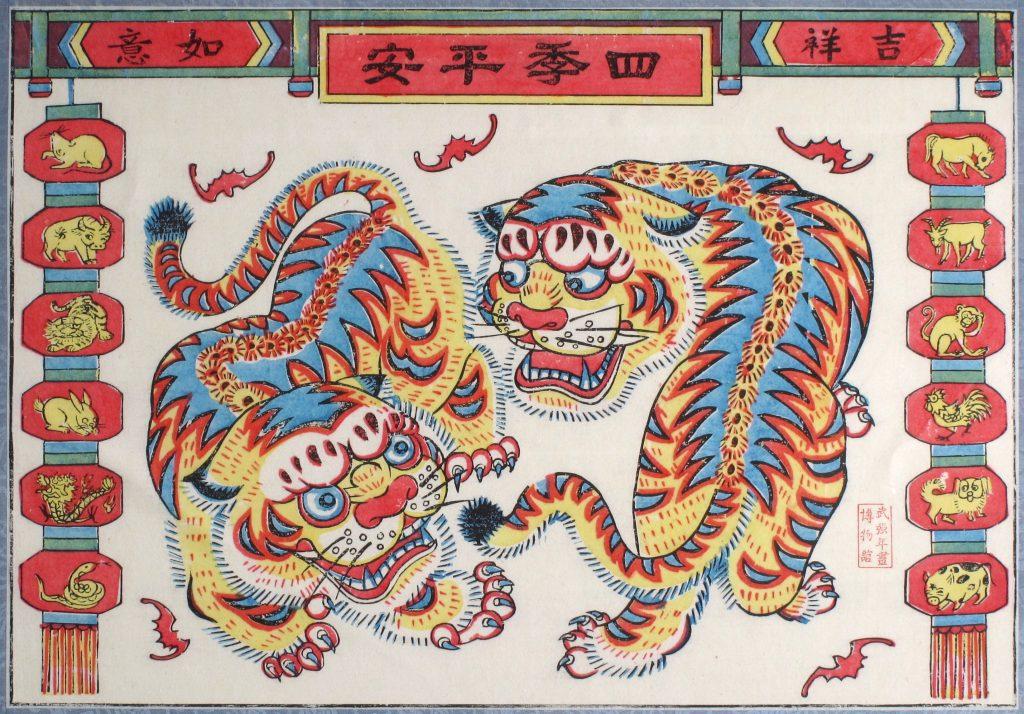 Chinese tiger print